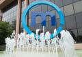 Banca-Mediolanum-fontana-sede_fotografo.jpg